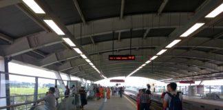 estação guarulhos aeroporto jade