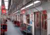Trem da Linha 8-Diamante