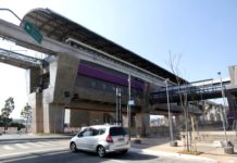 Nova Estação Jardim Planalto