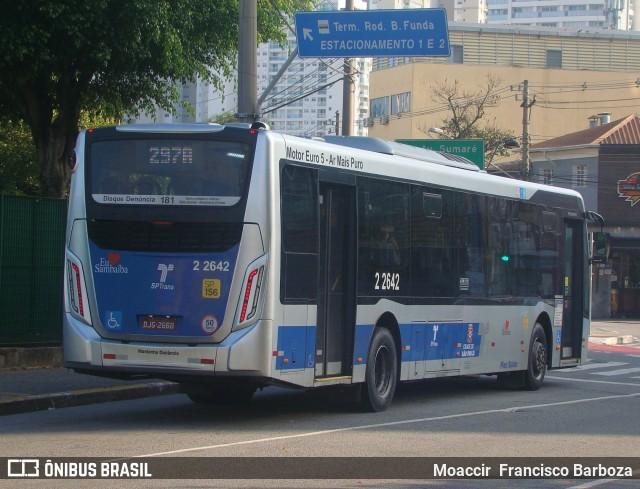 Ônibus Sambaíba SPTrans