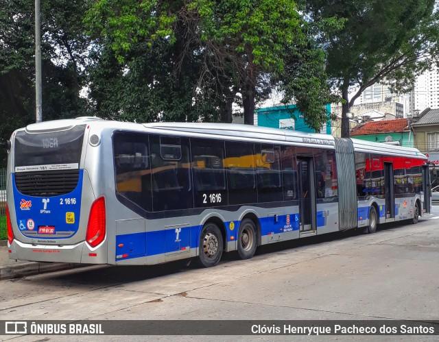 Ônibus Sambaíba Transportes