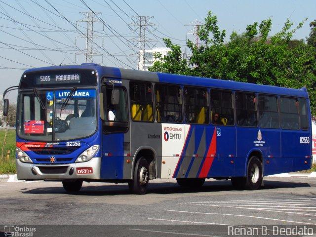 5105 EMTU